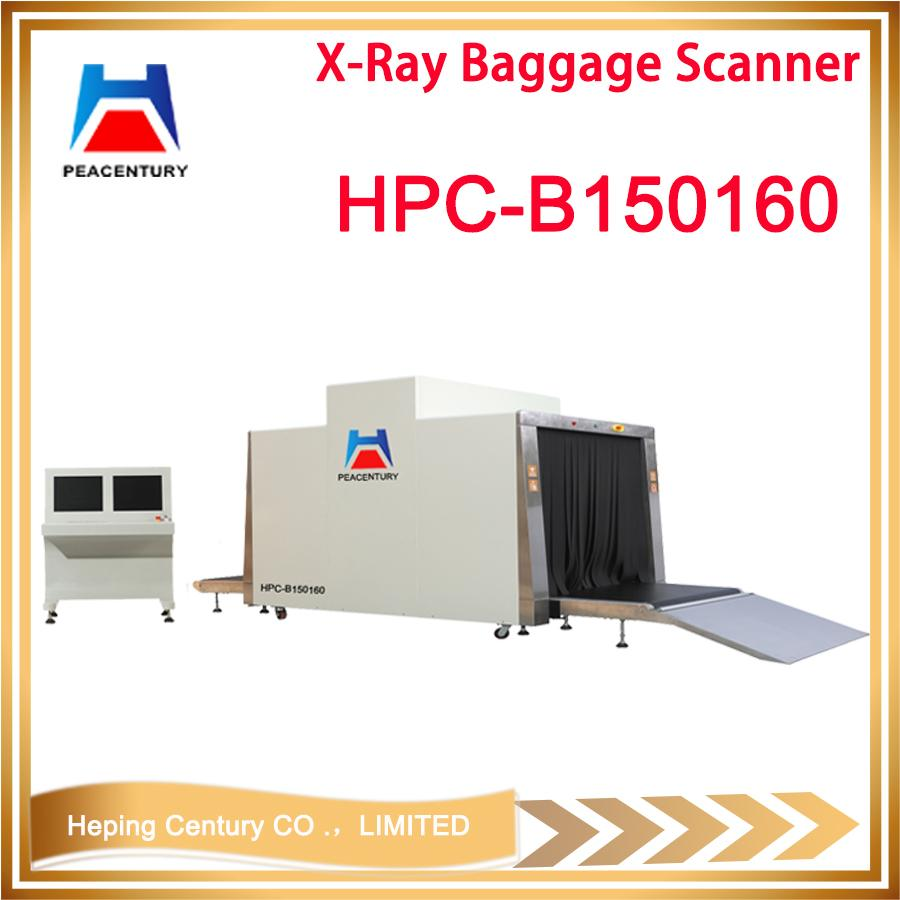 X-ray baggage scanner x ray baggage scanner for airport luggage security checking 150160_10