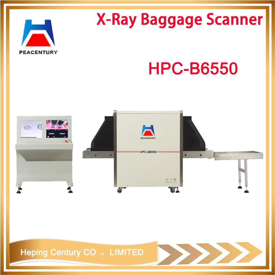 X-ray baggage scanner x ray baggage scanner for airport luggage security checking 150160_7
