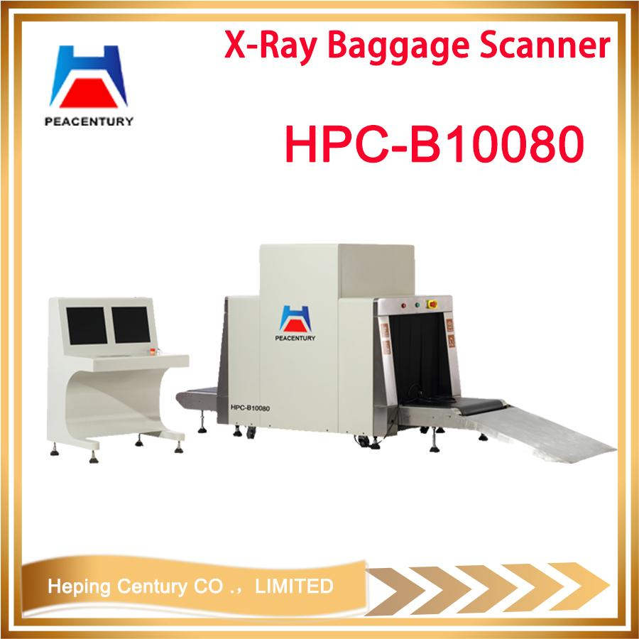 X-ray baggage scanner x ray baggage scanner for airport luggage security checking 150160_5