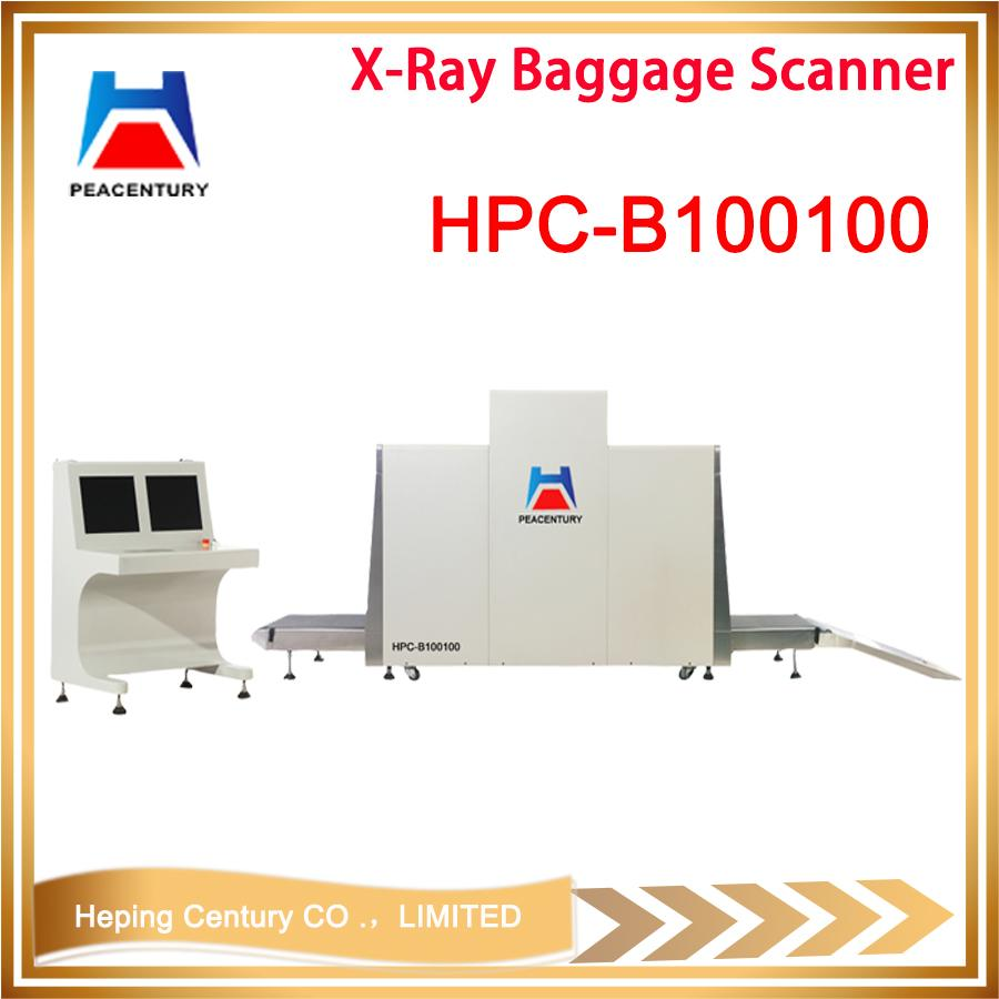 X-ray baggage scanner x ray baggage scanner for airport luggage security checking 150160_4