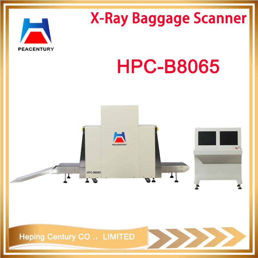 X-ray baggage scanner x ray baggage scanner for airport luggage security checking 150160_6
