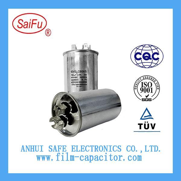Sell CBB65 AC Motor Capacitor_2