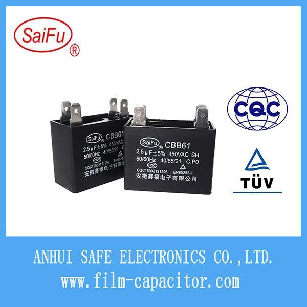 Sell CBB61 AC Motor Fan Capacitor_2