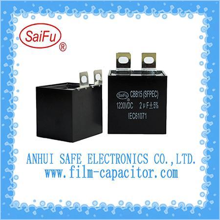 Sell CBB15 CBB16 Welding Inverter DC Filter Capacitor_2
