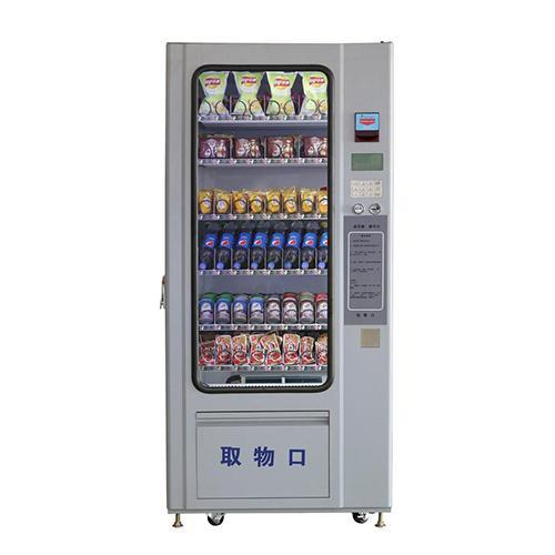 Snack/Drink vending machine LV-205A_2