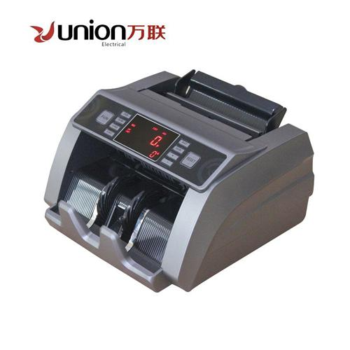 Currency counter C-09_2