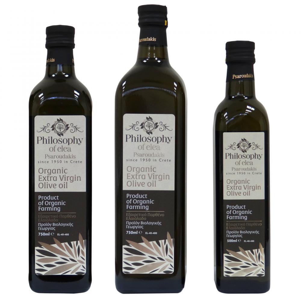Organic - Extra Virgin Olive Oil_2