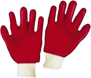 Half Coated PVC Dipped Glove_3