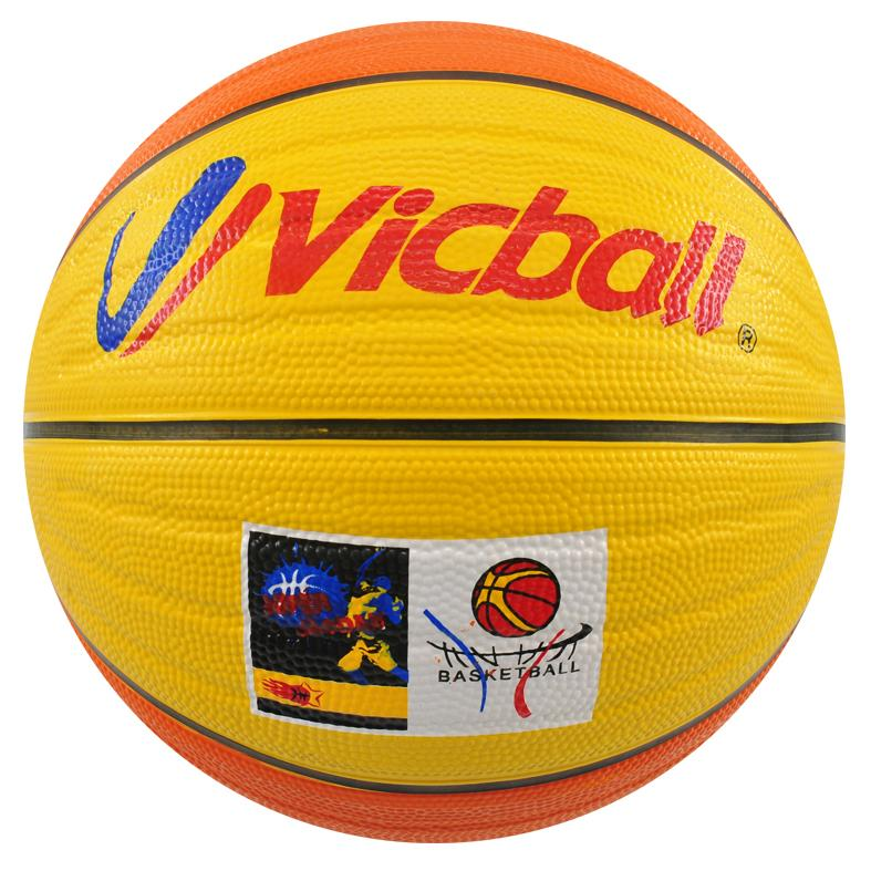 Rubber Basketball_2