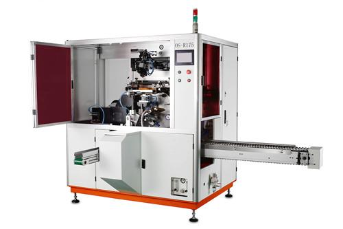 OS-175 One Color Automatic UV Screen Printing Machine_2