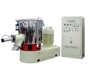 SHR Series High-Speed Mixer_2
