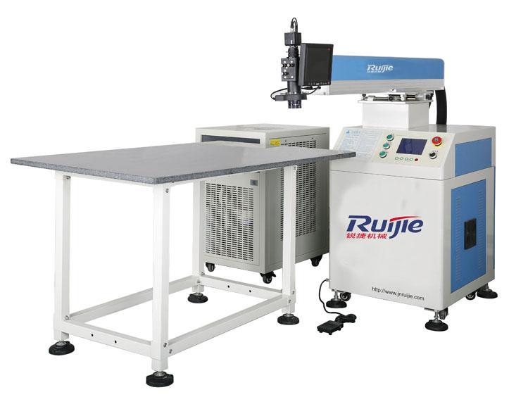 Laser Welding Machine RJ-200_2