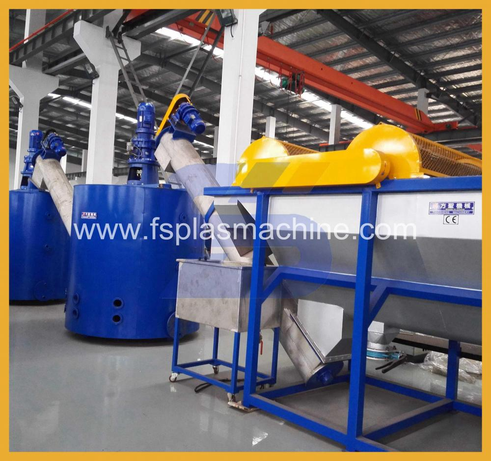 Waste PET Bottle Flakes Cleaning Recycling Equipments_2