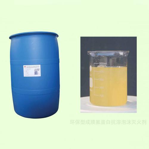 Environment - friendly film - forming fluoroprotein anti - dissolving foam extinguishing agent_2