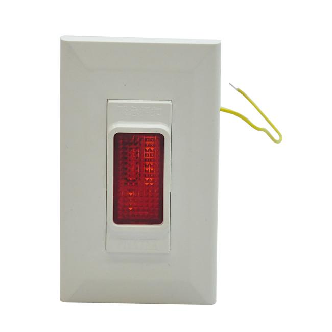Emergency button_2