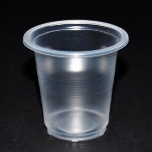 1.0g Thermoforming Medicine Cup With Single Side Scale_2