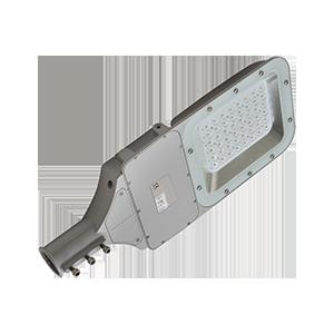 5002 Series LED Road Luminaire_2