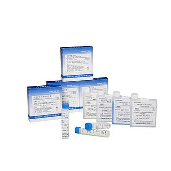 Biochemical reagents_2