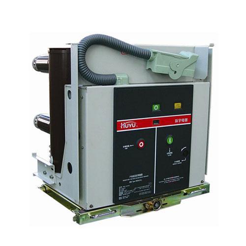 HV1- Vacuum Circuit Breaker_2