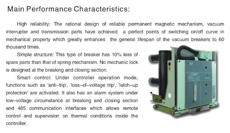 LVM-12 Vacuum Breaker_2