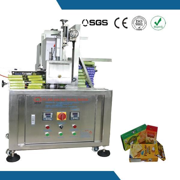 Semi-Auto Box Sealing Machine_2