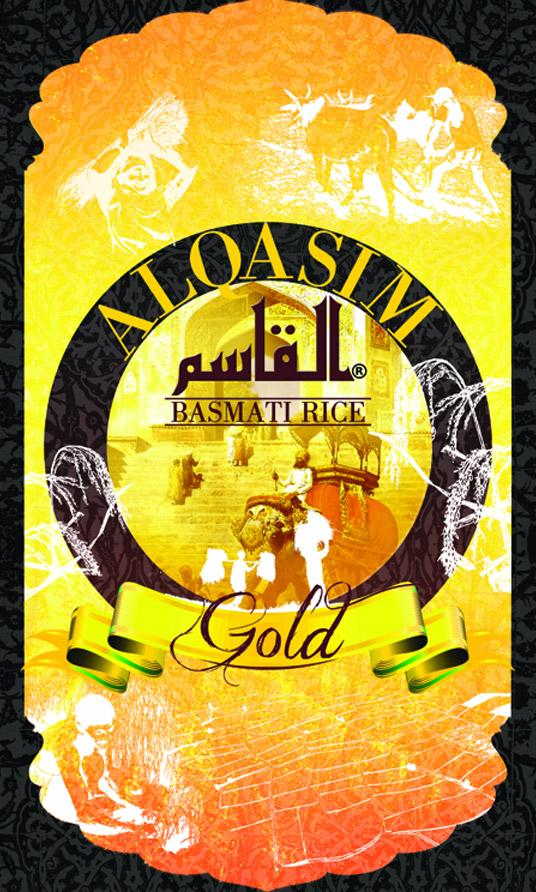 Basmati Rice (Gold)_2