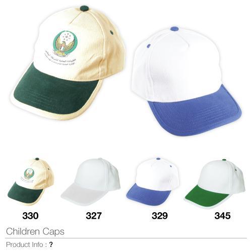 Children Caps 330_2