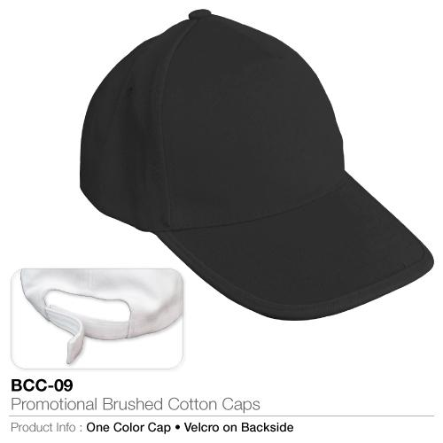 Promotional Brushed Cotton Cap  (BCC-09)_2