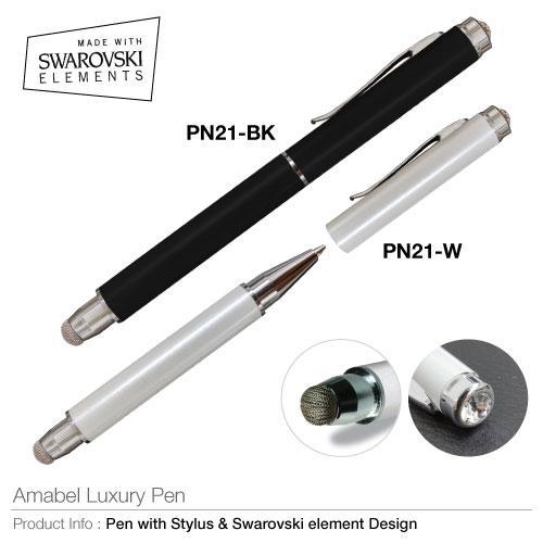 Amabel Luxury Pen (PN21)_2