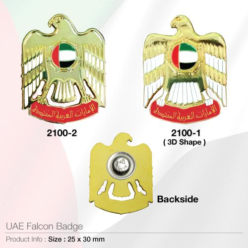 UAE Falcon Badge (2100-1)_2