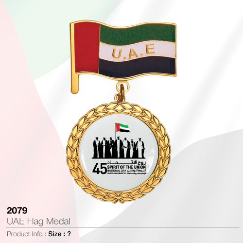 UAE Flag Medals (2079)_2