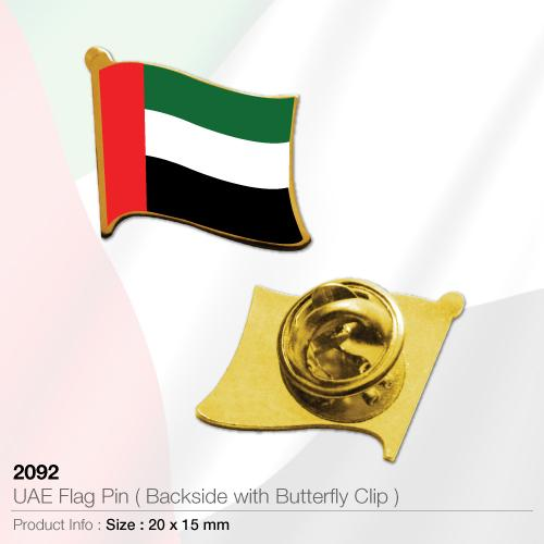 UAE Flag Pin (Backside with Butterfly Clip)- 2092_2