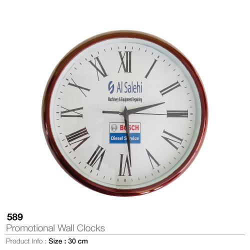 Promotional Wall Clocks  (589)_2