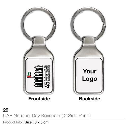 UAE National Day Keychains- 2 Sided Print_2