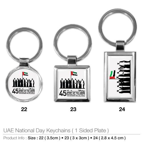 UAE National Day Keychains- 1 Sided Plate_2