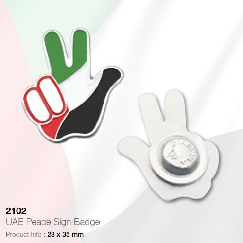 UAE Peace Sign Badges- 2102_2