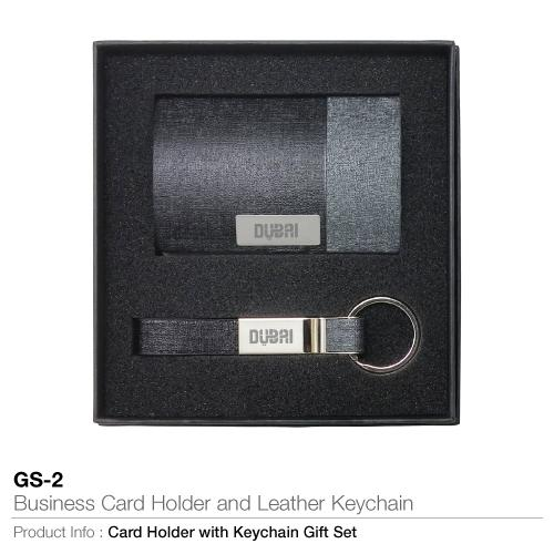 Business Card Holder and Leather Key Chain GS-2_2