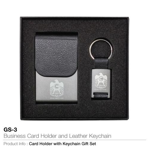 Business Card Holder and Leather Key Chain GS-3_2