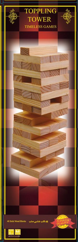 Toppling Tower_2