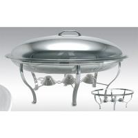 C 0733 / OVAL CHAFING DISH