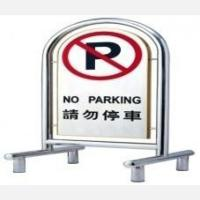 No parking stand+zos-56pn