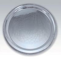 C 0417 B I / Silver P