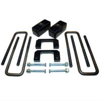 07-13 SIR/SIL 1500 GROUND FORCE LEVELING KIT 2