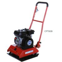 Hoppt CPT80B Vibratory Plate Compactor_3