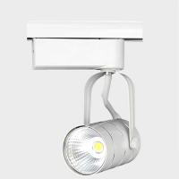 Led track light md-h204-7