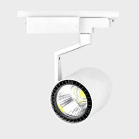 Led track light v-h233