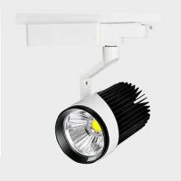 LED TRACK LIGHT- V-H227