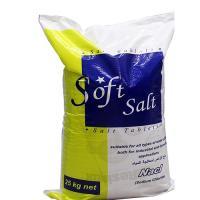 Soft salt