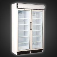 Chiller ugur double door
