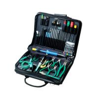 Technician's Tool Kit (220V, Metric)  1PK-2002B